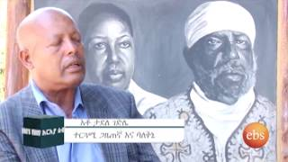 "Who's Who:  ""Victory of Adawa"" Special Program"
