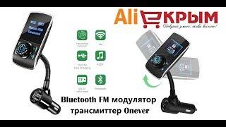 """видео FM Модулятор автомобильный 1.8"""" (трансмиттер для авто)"""