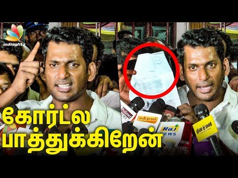 Vishal Speech After Release  | Producer Council Issue | ilayaraja Music Event