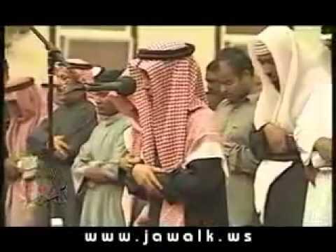 Qari Muhammad Taha al Junaid -- Al-Qayama