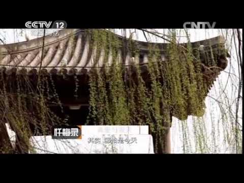 20140601 忏悔录 真爱与毁灭