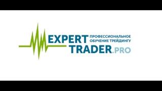 Обучение трейдингу | Торговые стратегии | Скальпинг на Форекс | Технический анализ |  Форекс уроки