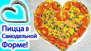 Романтический ужин за 30 минут. А как же это вкусно! | Рецепты Ольги Лунгу