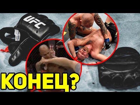 НЕОЖИДАННЫЙ ПОВОРОТ... Итоги UFC Fight Night 153 Александр Густафссон - Энтони Смит