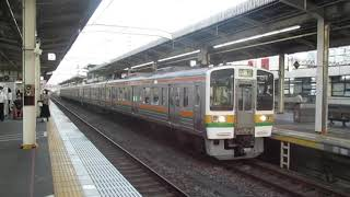 211系5連 静岡駅発車