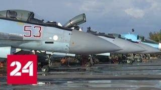 Кулак операции в Сирии: на базу Хмеймим в сентябре прибыли новые истребители - Россия 24