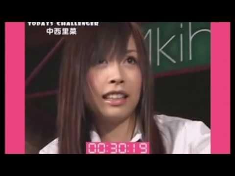 AKB48初期の番組 2007年2月24日 毎回AKB48メンバーが番組から出題される課題やゲームに挑み、成功すれば先に予定されている特番の尺が1分づつ加...