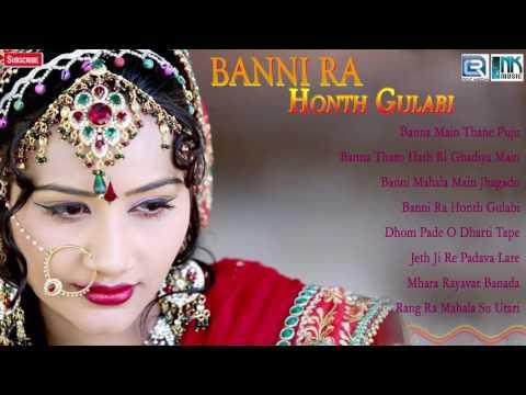 Rajasthani Lok Geet Songs 2016   Banni Ra...