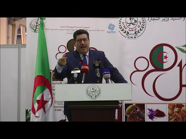 عماري وزير الفلاحة: هناك اكثر من 500 الف هكتار استرجعت وسيتم توزيعها على الشباب لخدمة الأرض