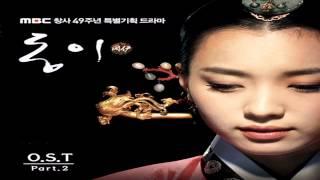 Video Lim Hyung Joo - 애별리 (Dong Yi OST Part.2) download MP3, 3GP, MP4, WEBM, AVI, FLV Maret 2018