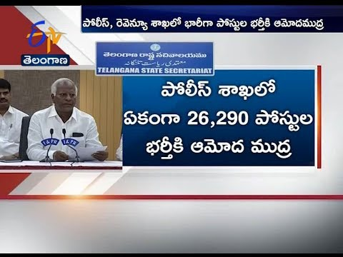 TS Cabinet Nod for 26,290 Police Jobs & 2,506 Revenue Department Jobs