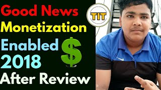 All YouTube Channel Monetization Review Complete ! Latest YouTube monetization Updates !
