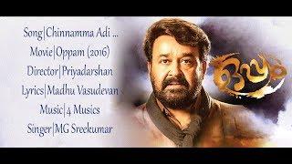Oppam Malayalam Movie Songs 2016