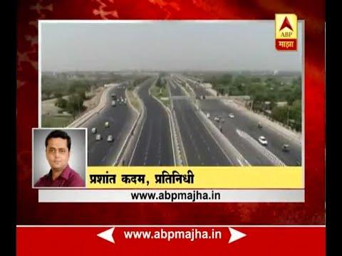 New Delhi : Prashant Kadam On Delhi Meerut Expressway