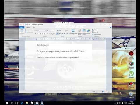 fence for windows 7 free download 2