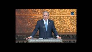 George W Bush Speaks At opening Of African American Museum of History FULL Speech