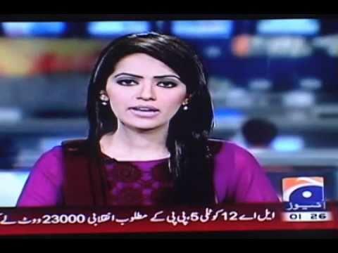 USA organation Salute Ansar Burney efforts Report By Azim Main and Raja Zahid Khanzada Geo News TX