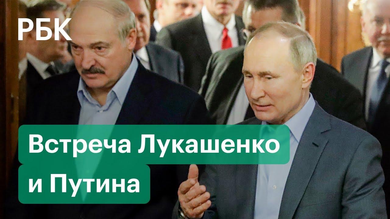 Лукашенко пообещал не просить у Путина денег. О чем будут говорить президенты России и Белоруссии