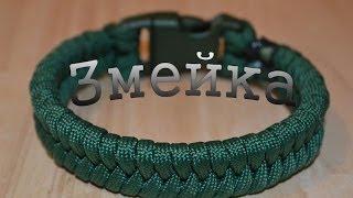 """Паракорд Плетение браслета """"Змейка"""" (Paracord Snake)"""