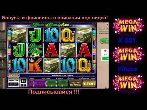 Выиграл 18 миллионов! Удача на миллион! Миллионер в казино. Тактика выигрыша в казино.