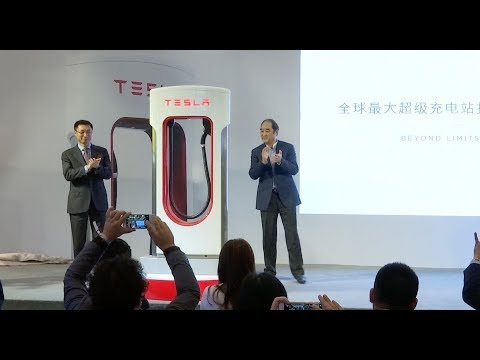 Tesla Launches World's Largest Supercharger Station in Shanghai
