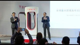 Tesla Launches World