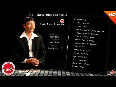 Alok Shree - Nepali Superhits Songs | Audio Jukebox - VOL II