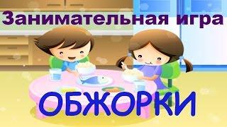 Интерактивный сенсорный стол для детского сада(Интерактивные столы на сайте http://detsadtorg.ru Звоните +7-925-562-4501, +7-906-734-2868 . Огромный ассортимент Сенсорных столо..., 2015-10-17T20:33:39.000Z)