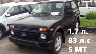 видео Нива длинная: покупка в кредит автомобиля для бездорожья