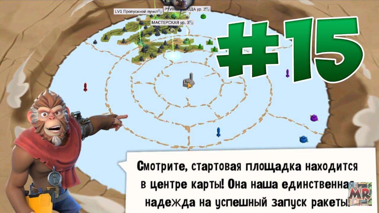 Играть карте на русском найти вакансию крупье в казино для иногородних с проживанием