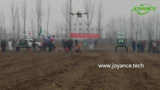 Joyance Sprayer Drone at China Agricultural Machinery Promotion Show 2