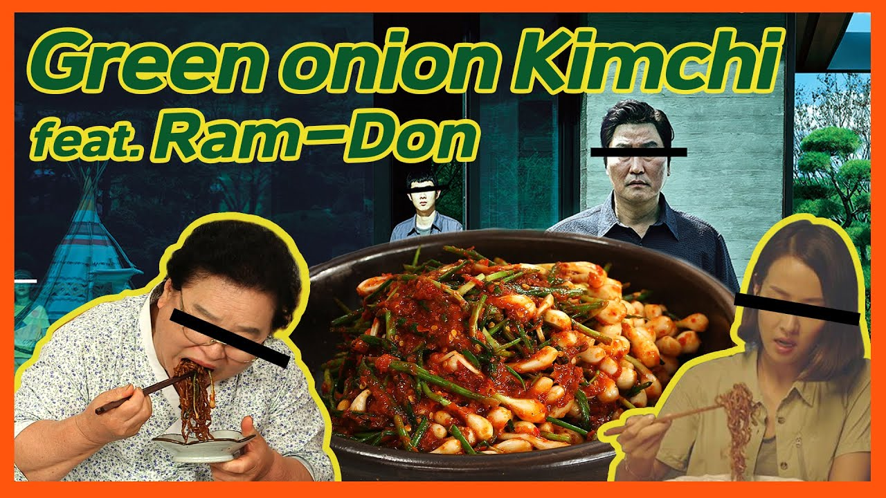 [Grandma Soonie's K-FOOD (Eng.sub)] ep33. Green onion kimchi