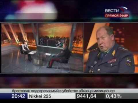 Кирьянов В.Н. о результатах Конференции