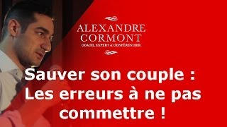 comment réparer son couple