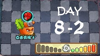 [PC] Plants vs. Zombies Online - Qin Shi Huang Mausoleum Day 8-2