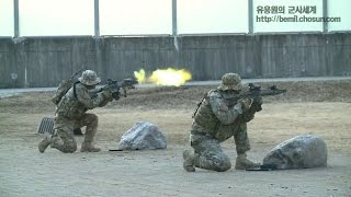 South Korea Special Forces