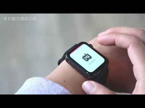 Xiaomi Mi Watch UI