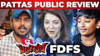 Pattas FDFS Celebrity Review | Pattas Movie Review | Rohini theatre | Dhanush | Sneha - 15-01-2019 Tamil Cinema News