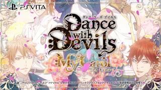 【Rejet】Dance with Devils My Carol PV
