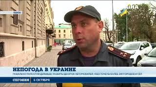 Ураган сегодня бушевал и в Украине(, 2017-10-06T17:03:58.000Z)