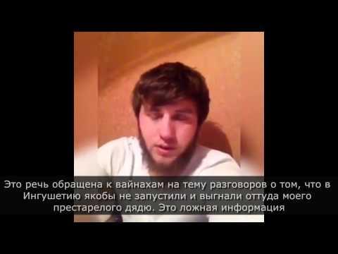 Чеченца часть для 1 шлюха