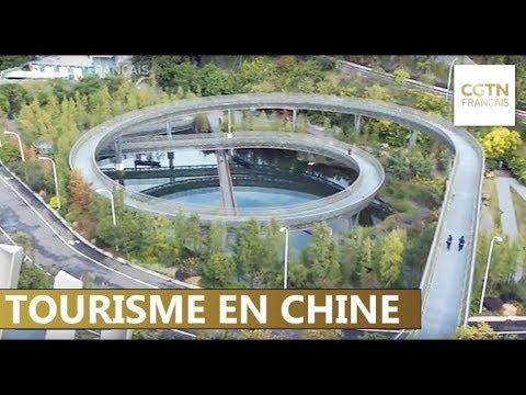 Download Fuzhou : la terre de la bonne fortune