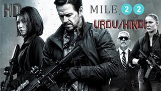 New 2020 Hollywood Movies In Hindi Action Movies | Hindi Dubbed Movies HD MILE 22 fnl