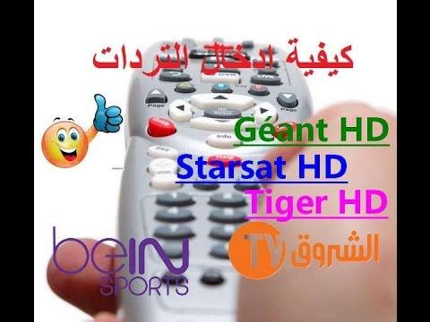 flash starnet dsr4300