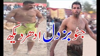 Javed Jutto Vs Guddo Pathan Vs Acho Bakra 302 Vs Jhangir Pappo - Pakistan Punjab Kabaddi