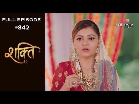 Shakti - 16th August 2019 - शक्ति - Full Episode