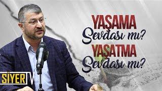 Yaşama Sevdası mı? Yaşatma Sevdası mı? | Muhammed Emin Yıldırım (Sözler Köşkü İstanbul)