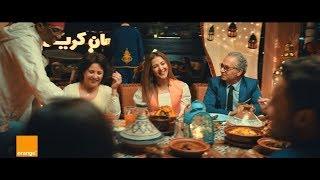 اعلان اورنچ رمضان 2018  #جارى_يا_جارى