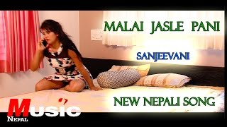 MALAI JASLE PANI - Sanjeevani   New Nepali Classical Song 2016/2072   Sitara Music
