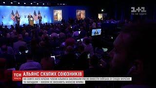 Збільшення видатків на оборону та перспективи України: підсумки саміту НАТО у Брюсселі